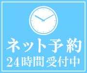 https://ssl.haisha-yoyaku.jp/s6993068/login/serviceAppoint/index?SITE_CODE=hp